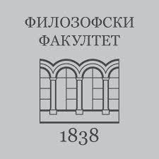 logo_Filozofski_fakultet_Beograd